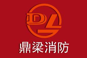 上海景霄消防科技有限公司,山东鼎梁消防上海一级特约经销商