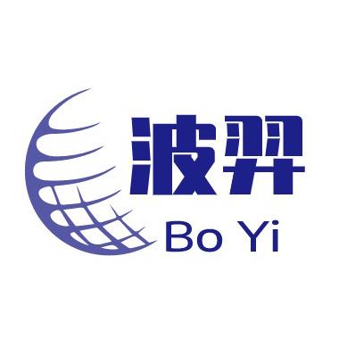 上海波羿物流有限公司