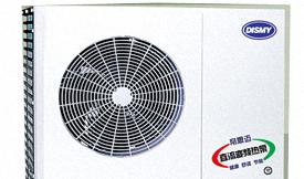 水系直流变频中央空调(冷热两用)