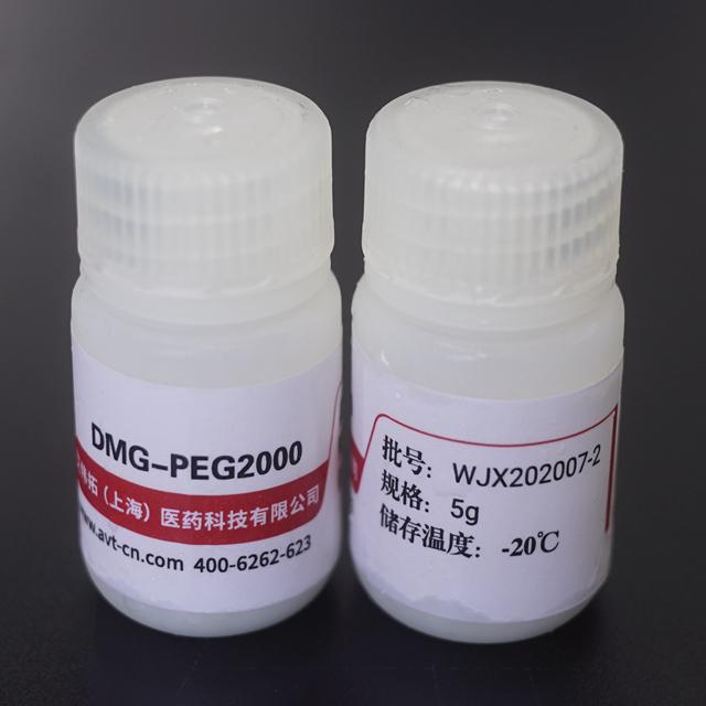 DMG-PEG2000丨阳离子脂质材料