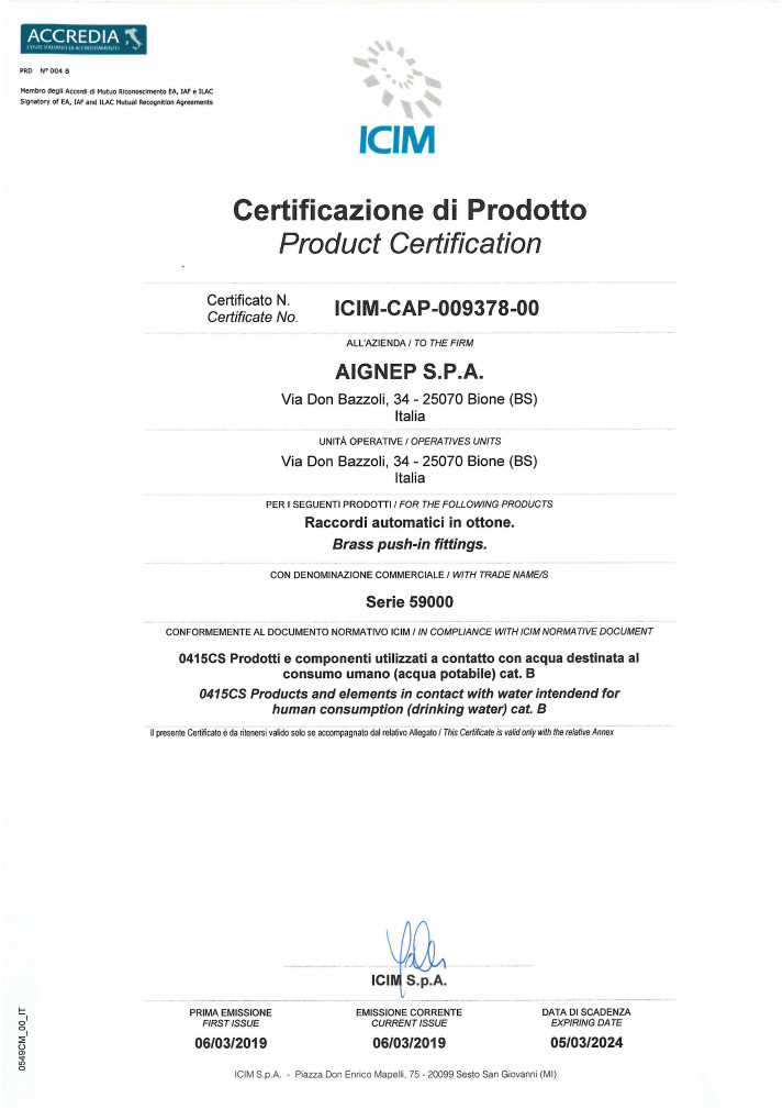 饮用水产品认证