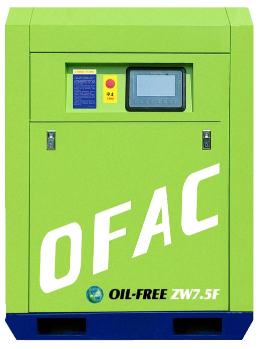 你知道无油空压机的别称吗?快来一起看下吧