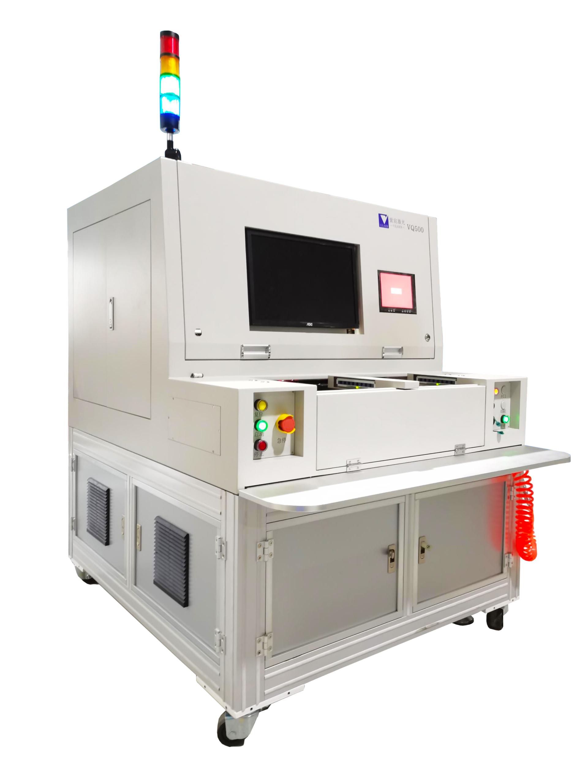 激光微焊接设备