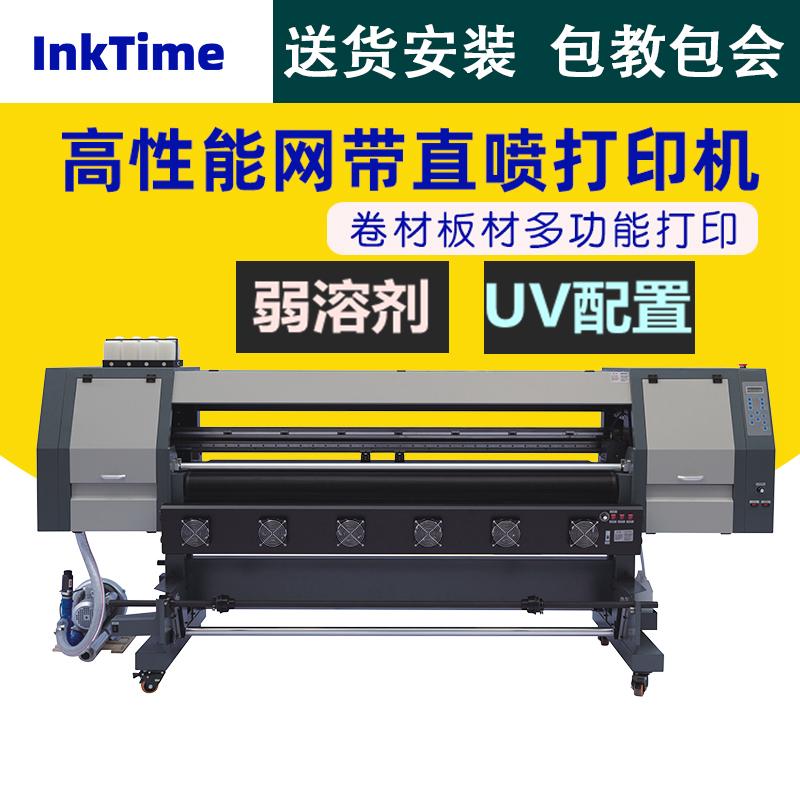 皮革网带直喷打印机 数码直喷导带皮革打印机 弱溶剂网带打印机 高性能皮革数码打印印花机器