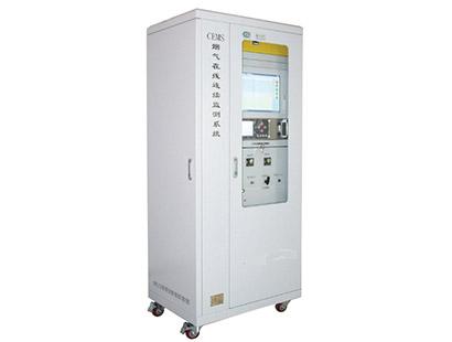 CEMS-1000烟气在线连续监测系统