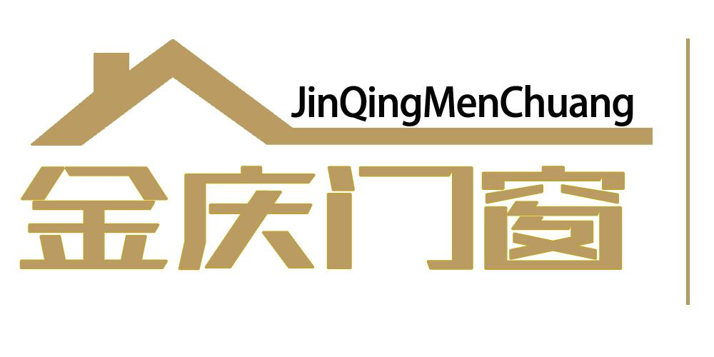杭州金庆智能门窗有限公司