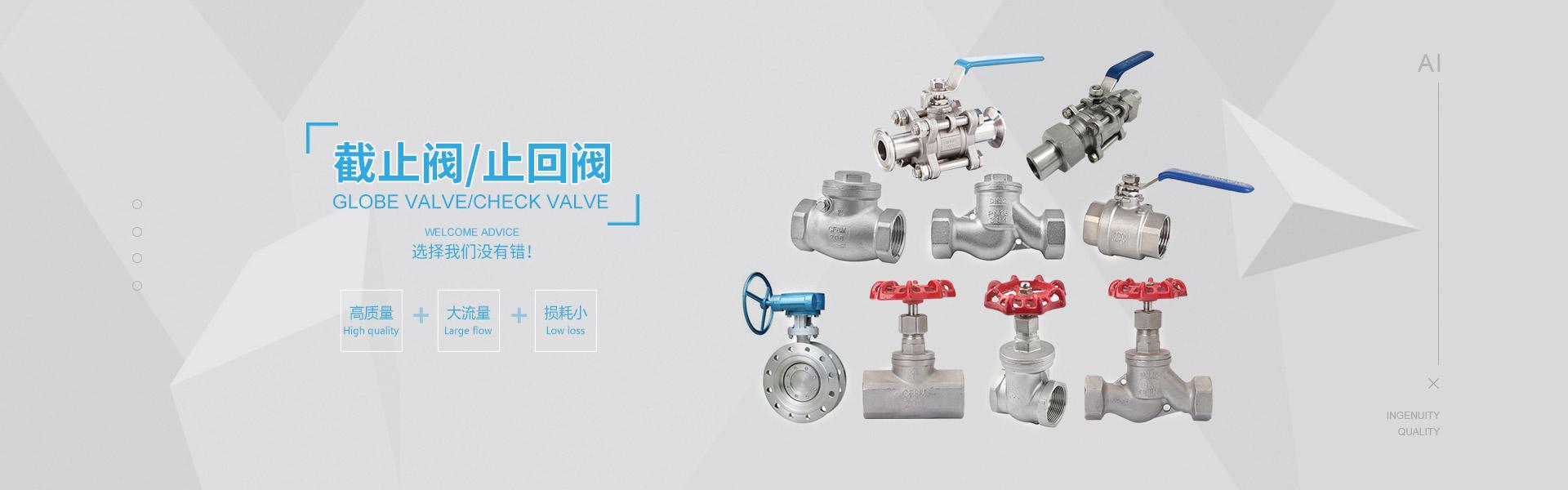 温州亚凯机械科技有限公司