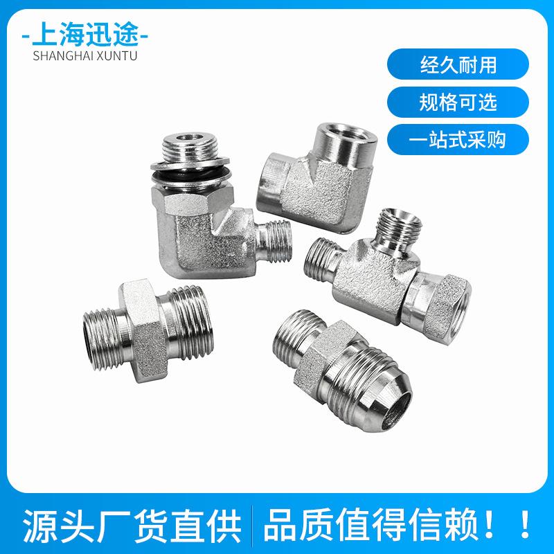B系列 壓管接頭 304不銹鋼液壓接頭 不銹鋼液壓膠管接頭