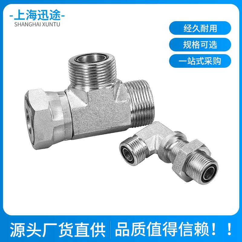 F係列 液壓管接頭 三通高壓油管擴口三通12*1.25--30*1.5管接頭