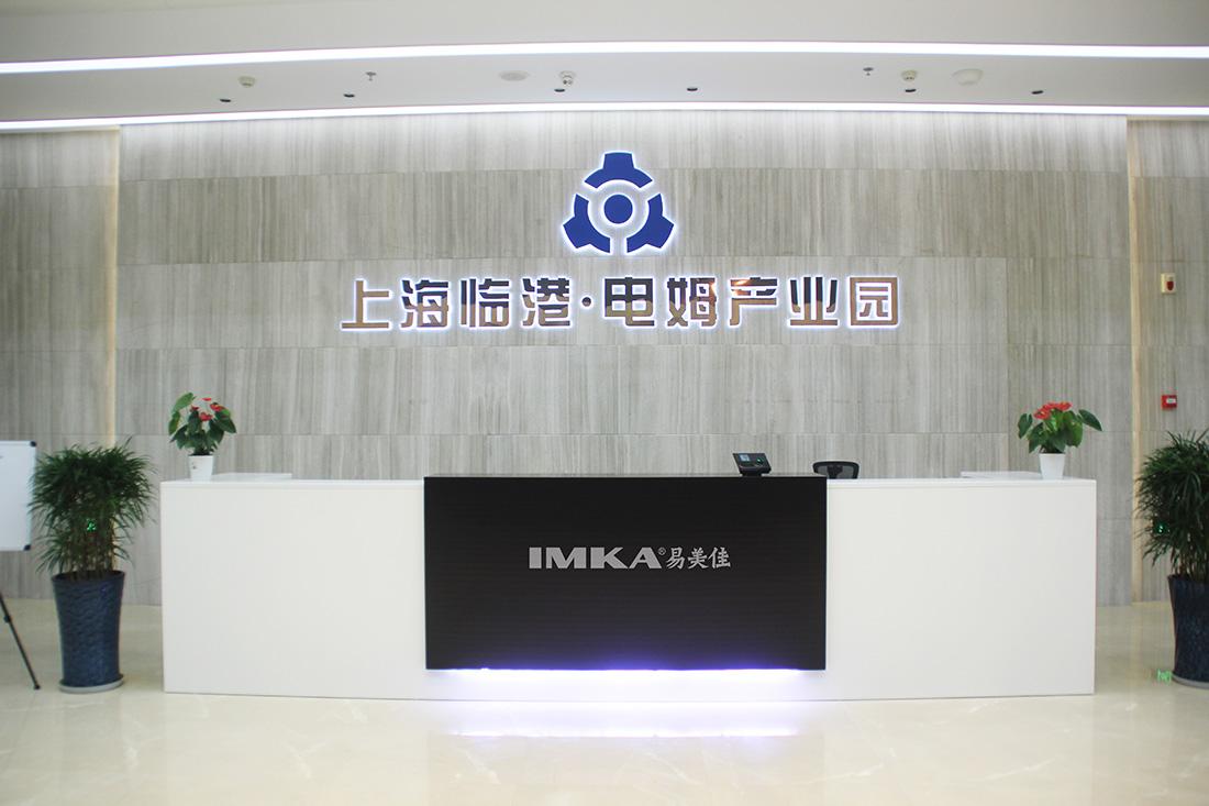 工程案例/上海臨港·電姆產業園