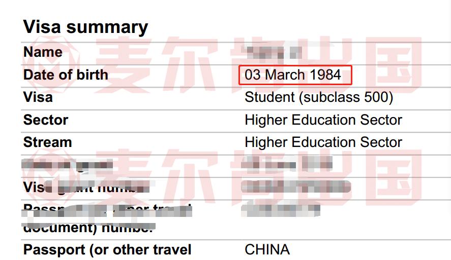 高龄留学签证成功案例