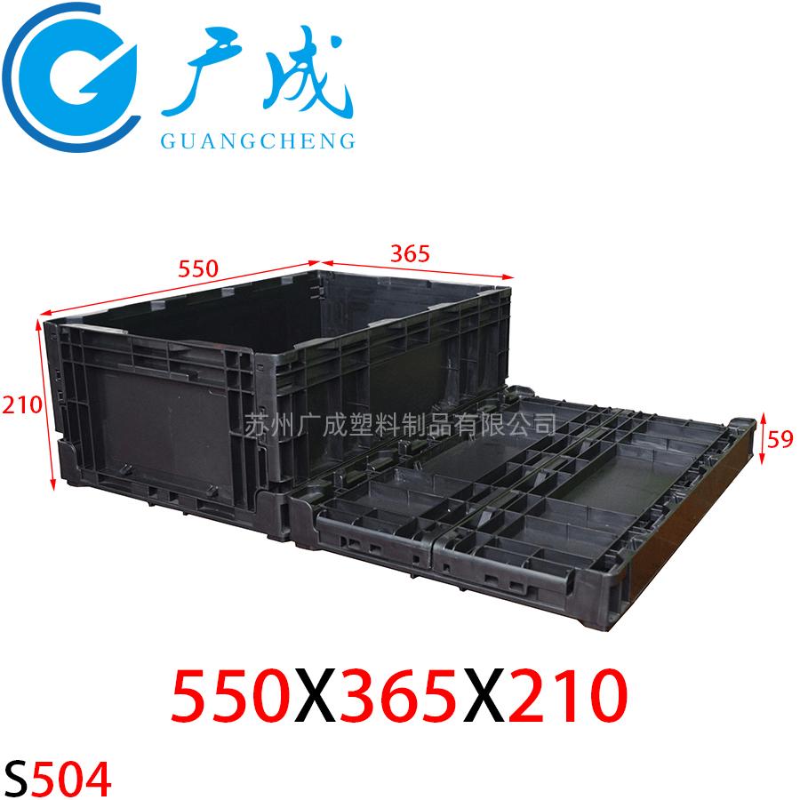 S504防靜電折疊箱