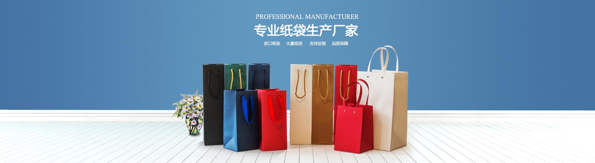 上海包装印刷