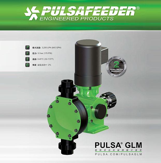 机械隔膜泵计量泵