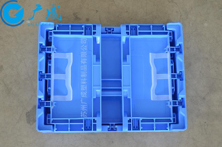 S603折疊箱折疊正面