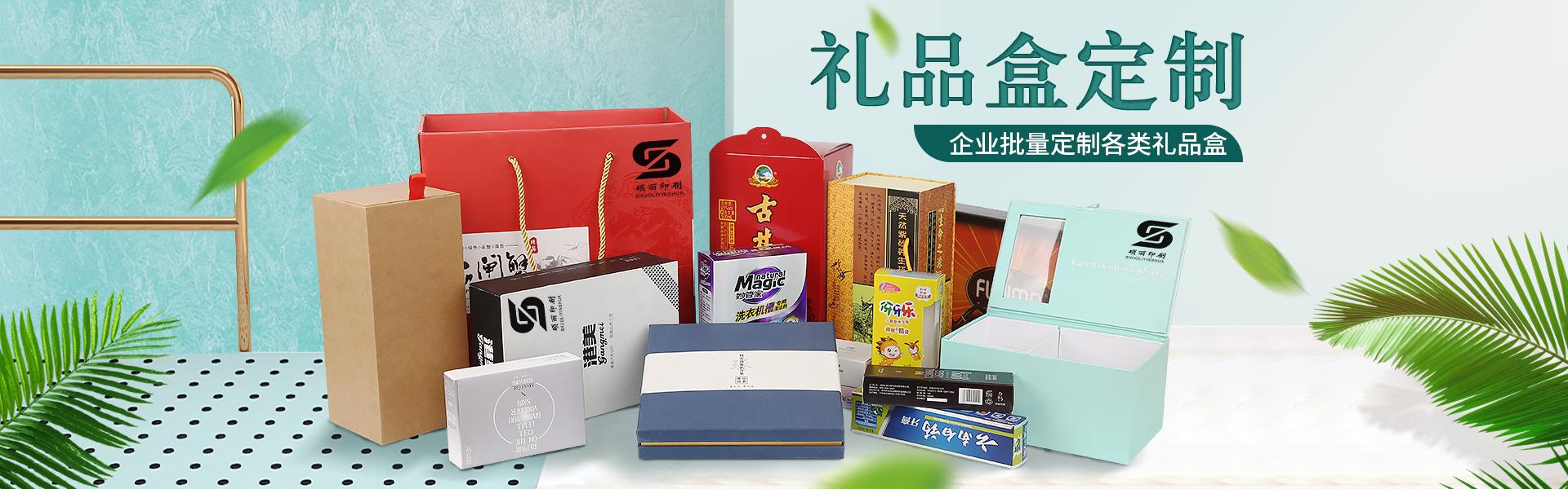 上海印刷公司