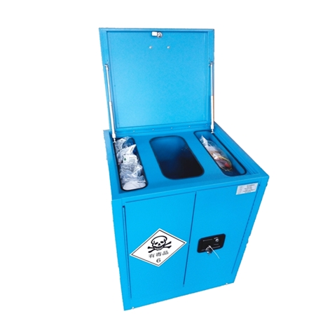 移动式小型废液暂存柜