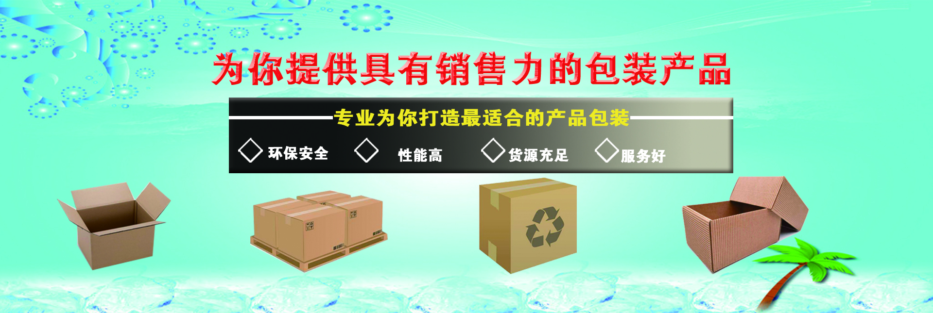 回收外贸服装