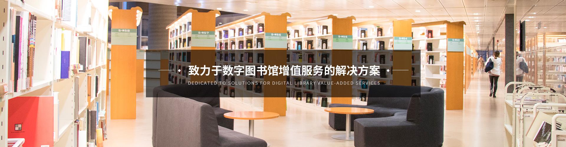 上海半坡网络技术有限公司