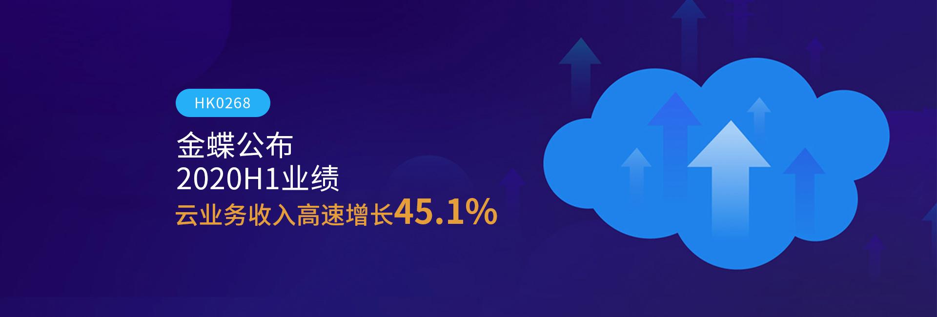 上海闻典信息科技有限公司