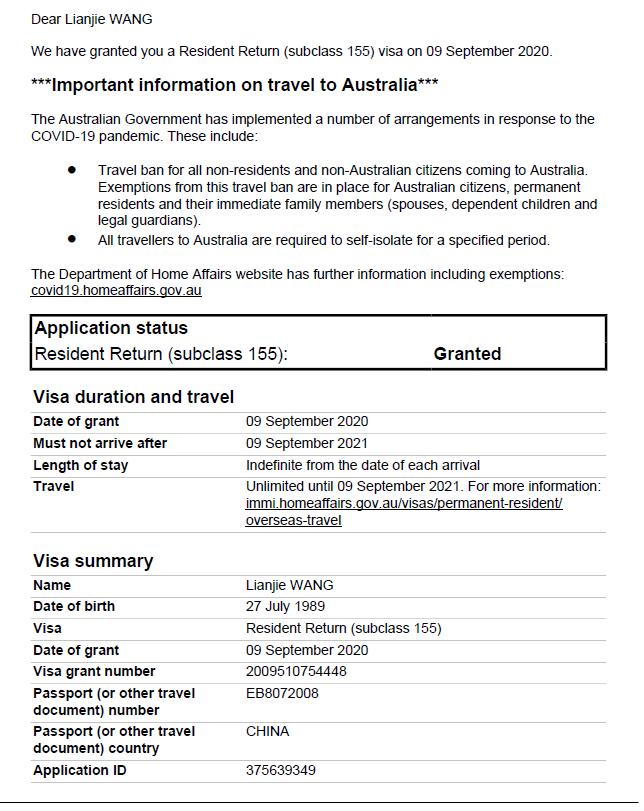 居民返程155签证成功获批
