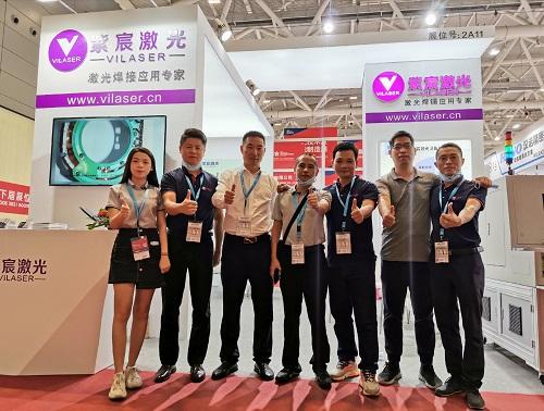 深圳市紫宸激光设备有限公司展台