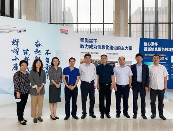 中国航信携手金蝶, 着力打造央企财务数字化转型标杆项目