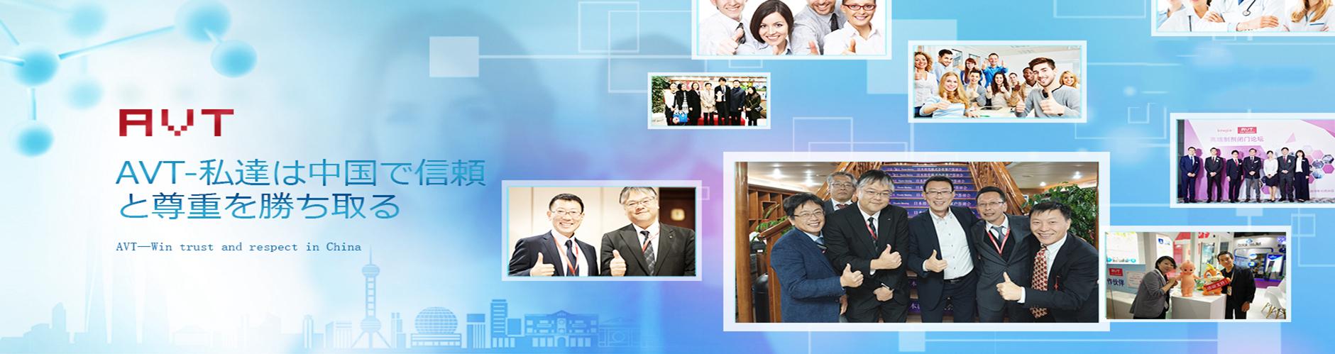 トレハロース-艾偉拓(上海)医薬科技有限会社