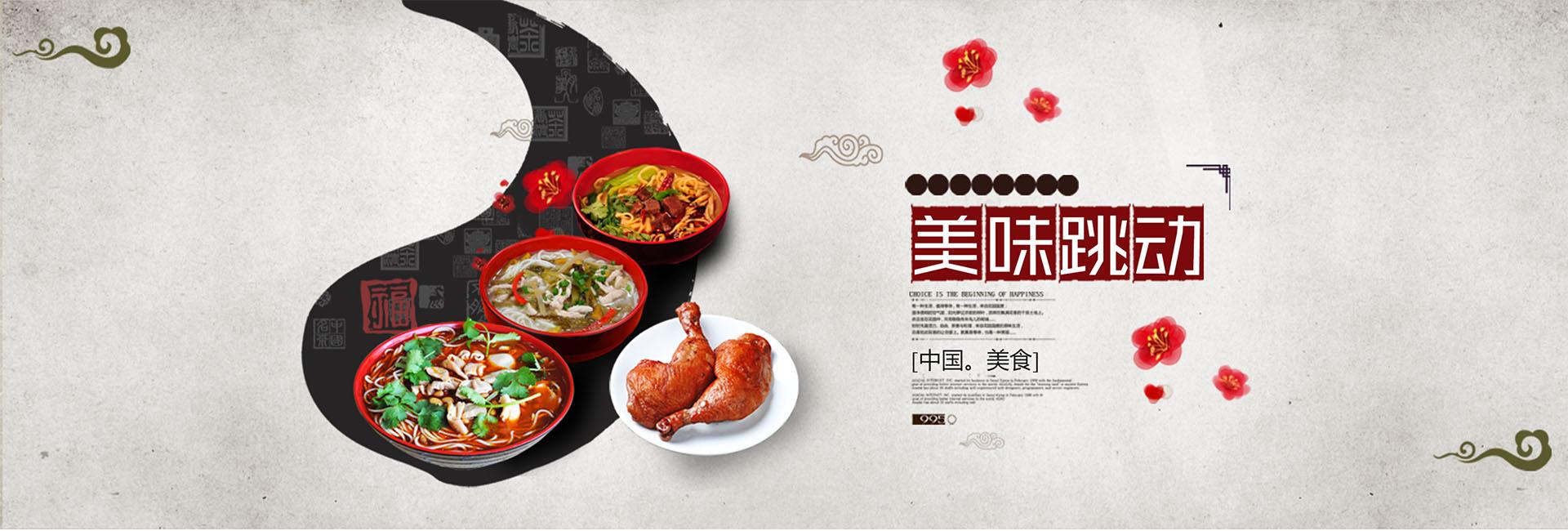 四川食品贴牌加工厂家