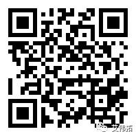 防漏药、长循环特种脂质体辅料A68-5寻求研发合作伙伴-艾伟拓(上海)医药科技有限公司