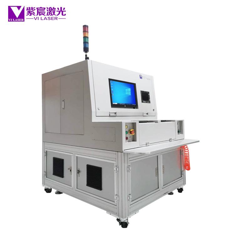 OIS模组激光焊接机