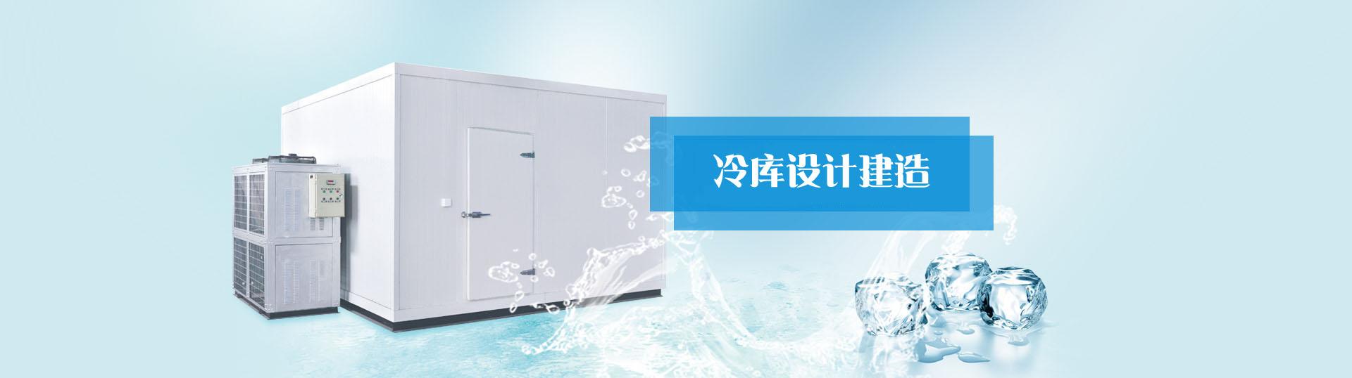 苏州百顺制冷科技有限公司