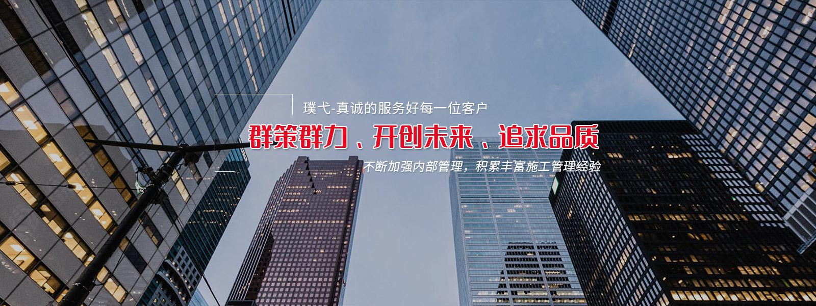 上海璞弋机械有限公司
