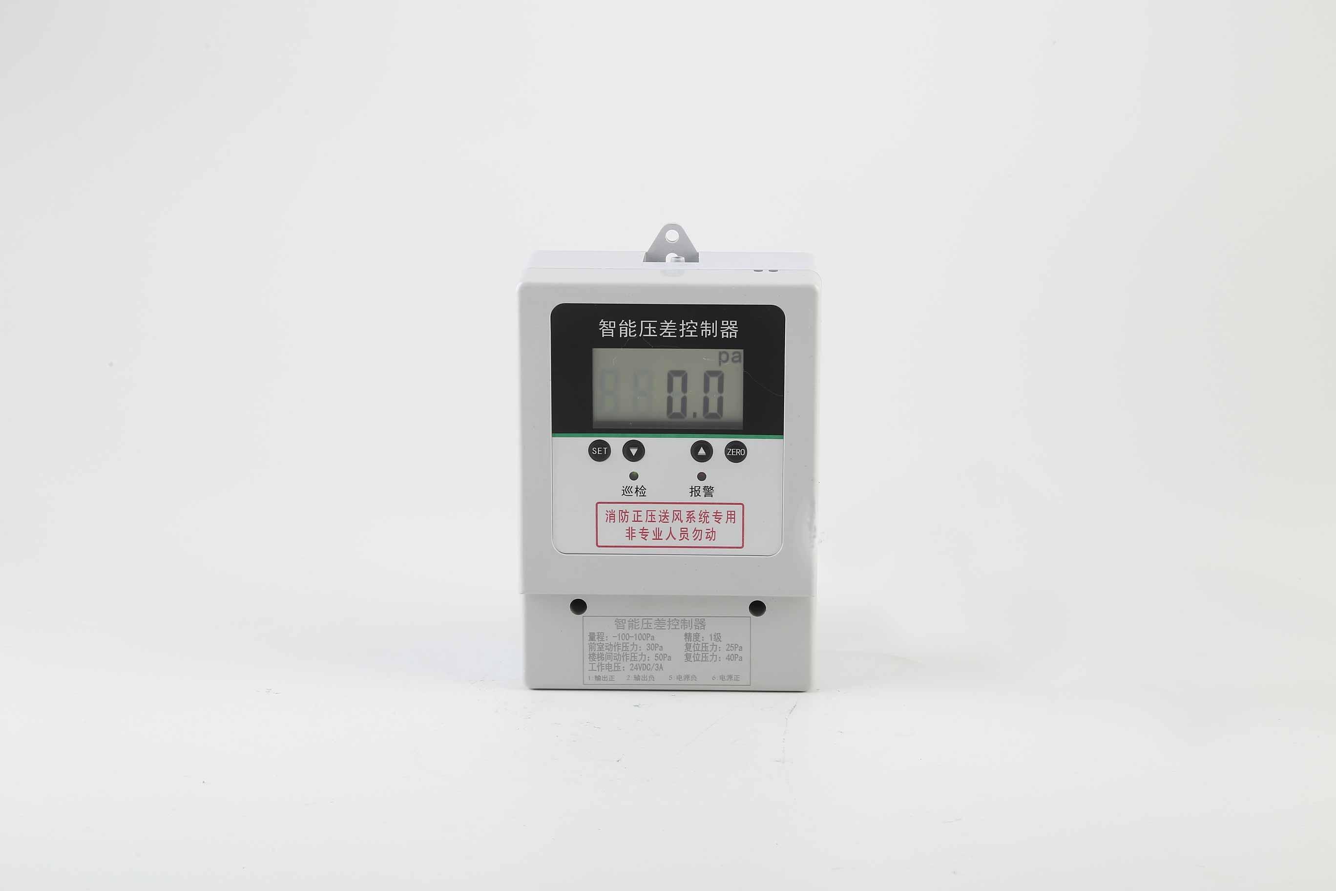 H10压差控制器