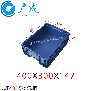 KLT4315物流箱