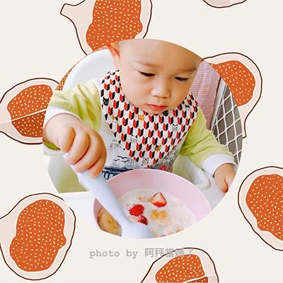 miniware天然宝贝辅食碗-宝宝如何第一次加辅食