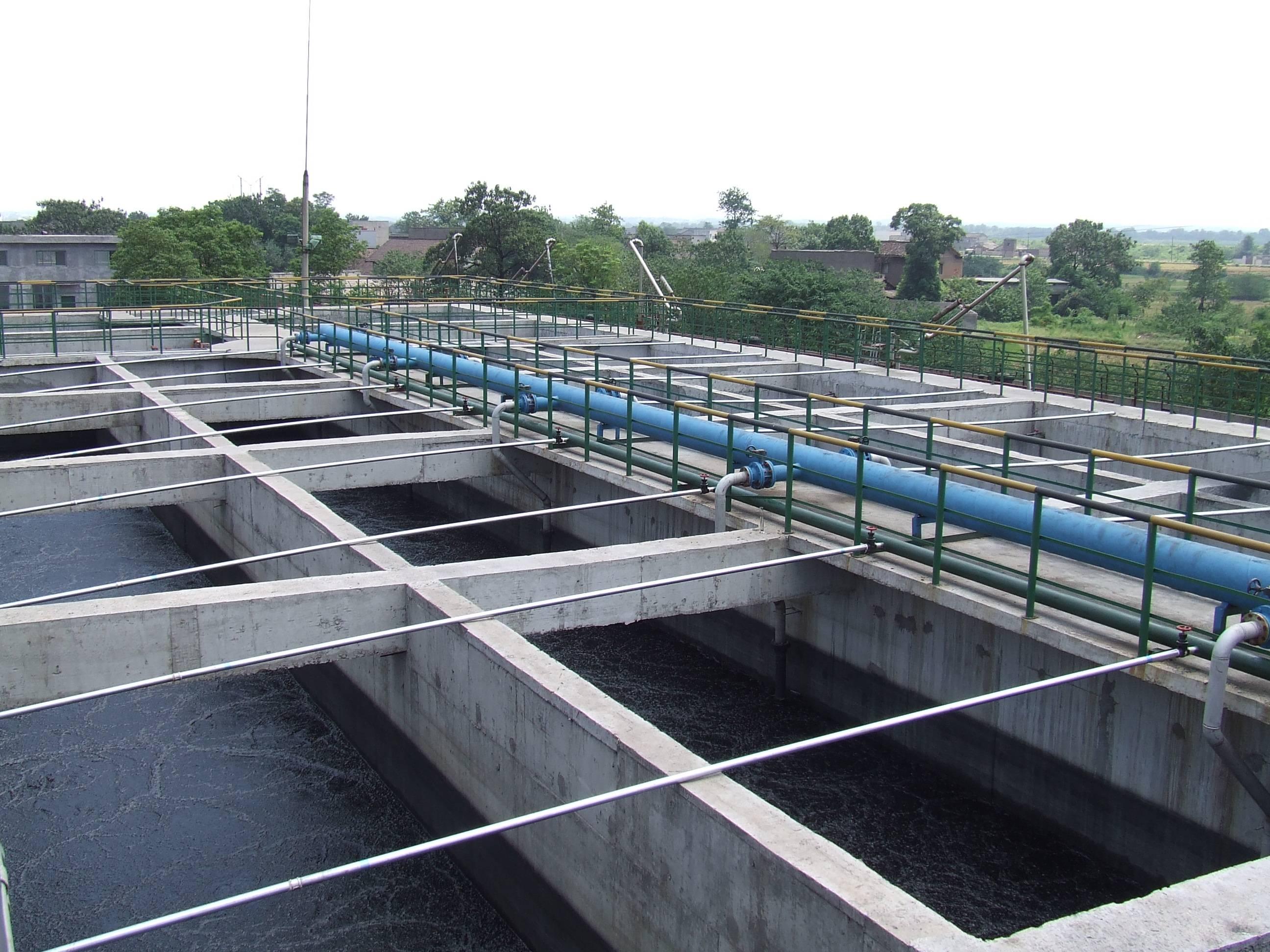 煤化工&焦化废水处理技术