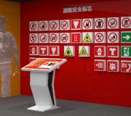 触控式消防标识装置
