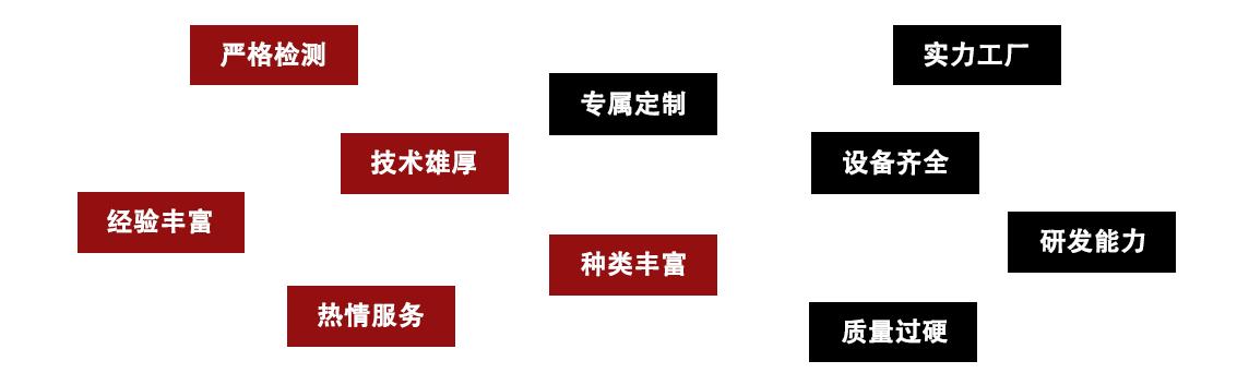 四川调料供应厂家