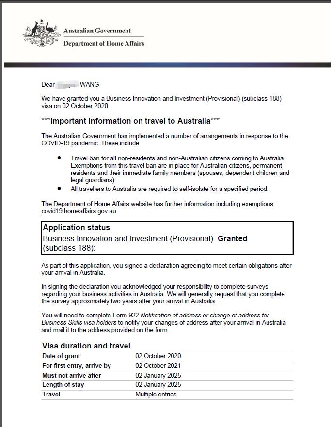 留学生创业获批188A签证的凯歌
