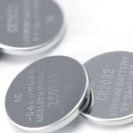 電池級單水氫氧化鋰