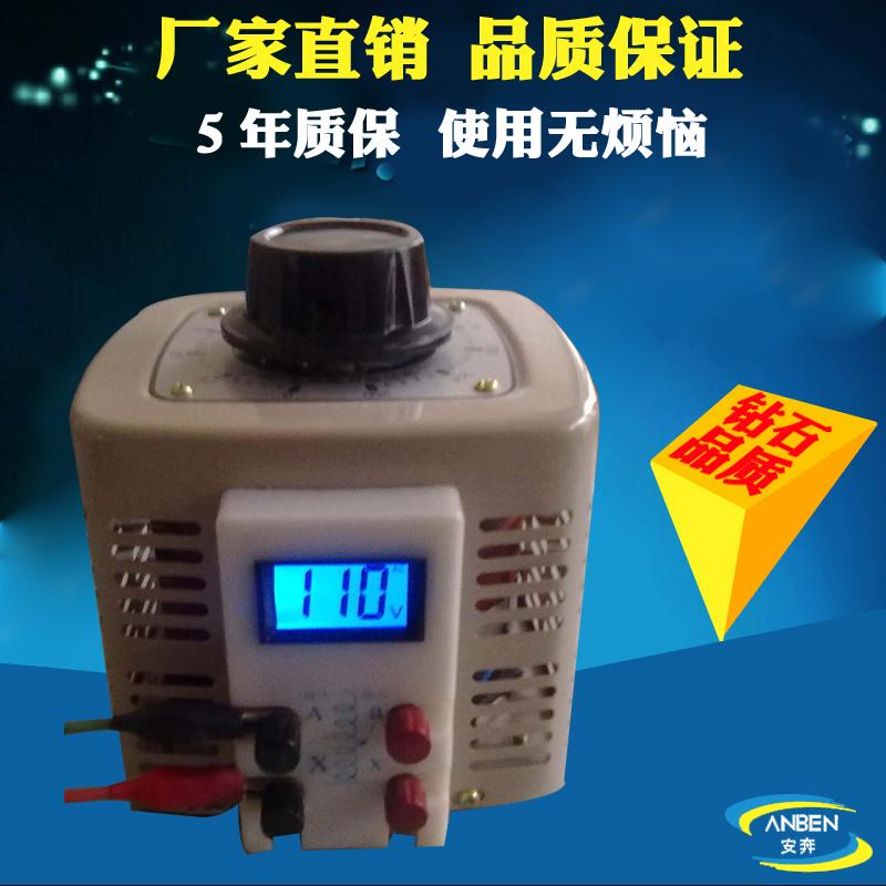 TDGS2J調壓器(數顯)