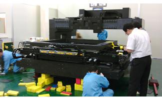 液晶面膜修复机