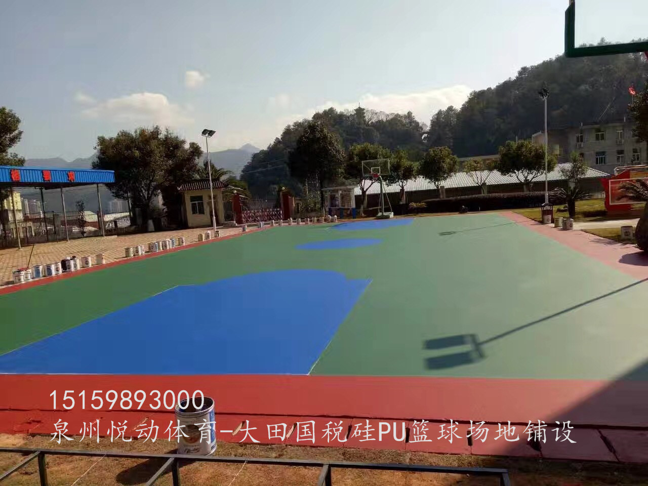 大田國稅硅PU籃球場地