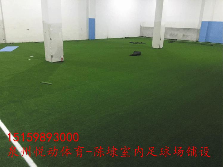 陈埭室内足球培训室