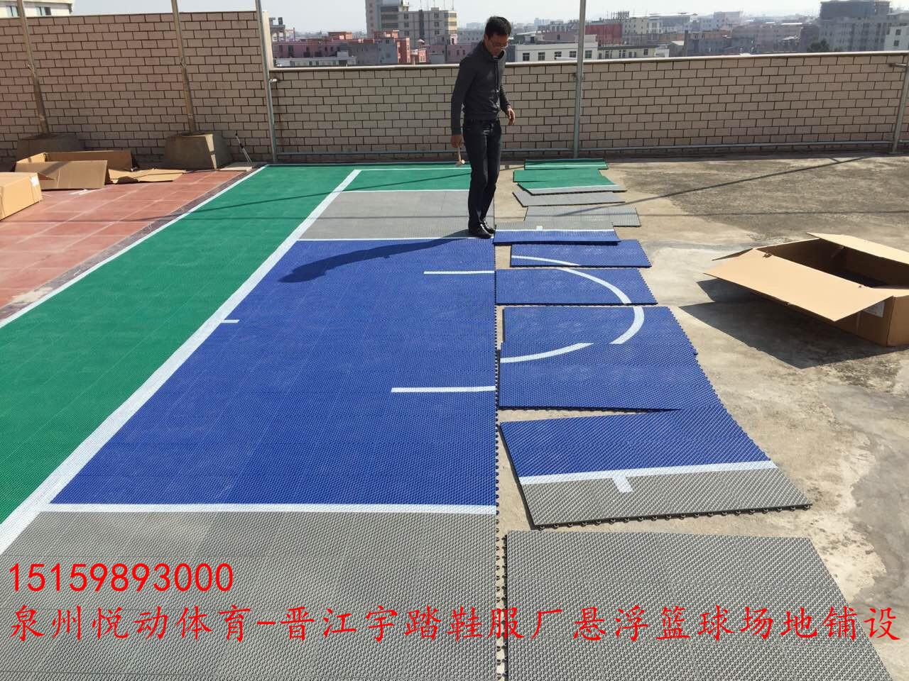 晋江宇踏鞋服厂