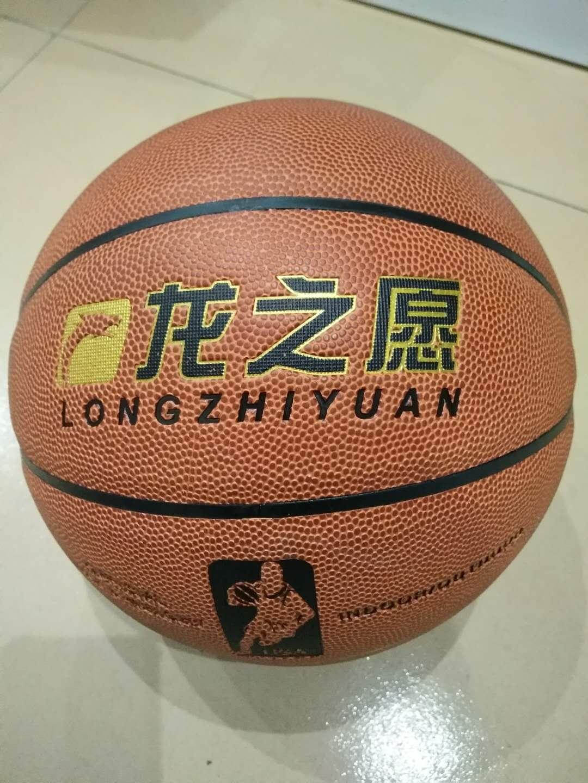 龍之愿USA籃球