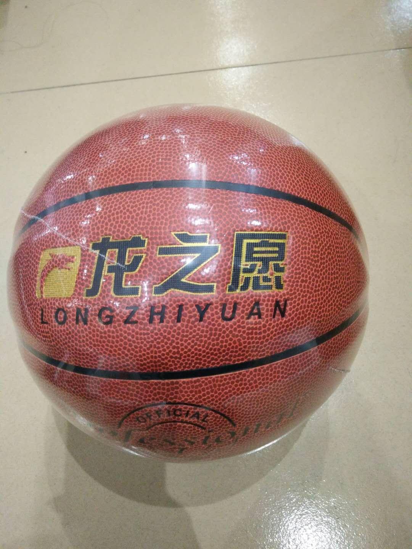 龍之愿-7籃球