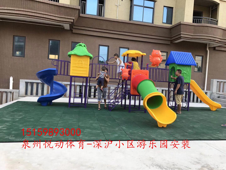 游乐园设施