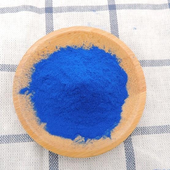 高纯度藻蓝蛋白